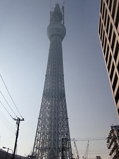 skytree.jpeg